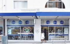 Health Emporium Bondi Beach